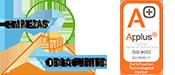 Limpiezas de la Fuente | Empresa de limpiezas | Miranda de Ebro